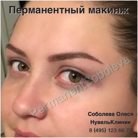 Перманентного макияжа отзывы
